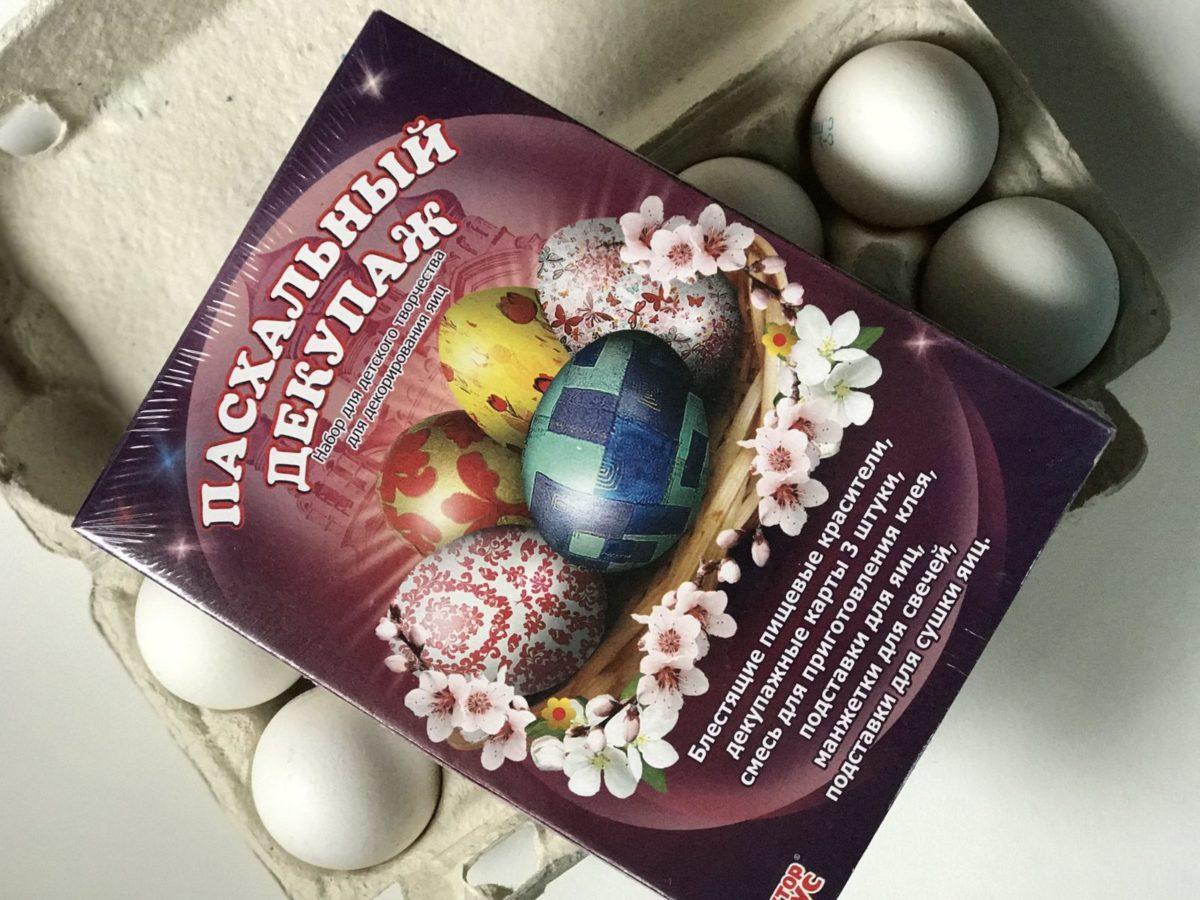 наборы для декорирования яиц к пасхе