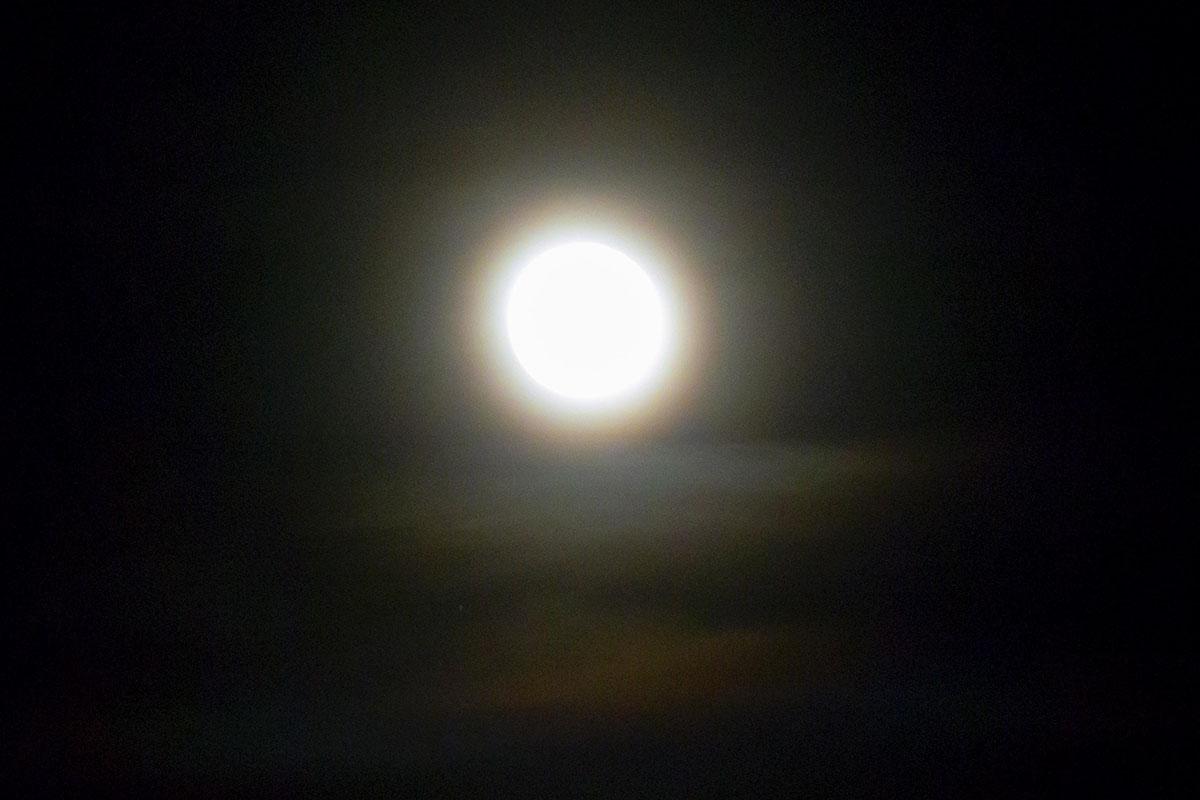 небесное светило отражатель