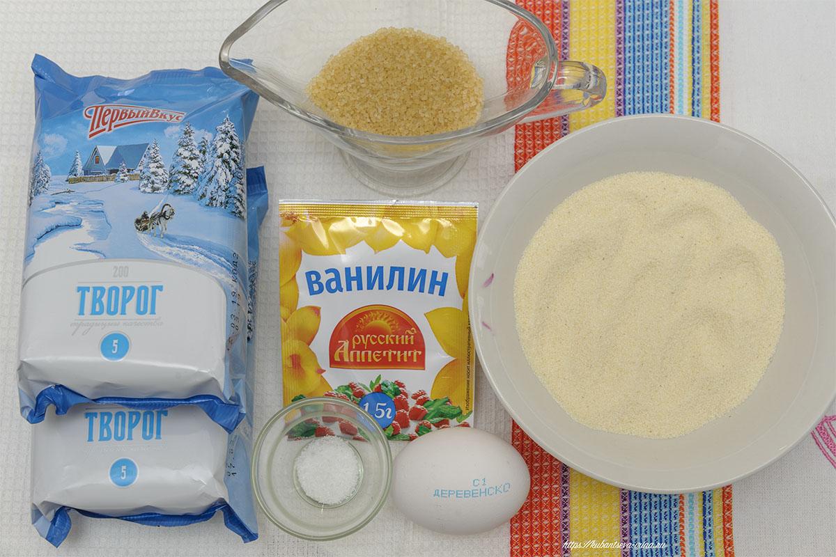 ингредиенты для сырников с манкой фото
