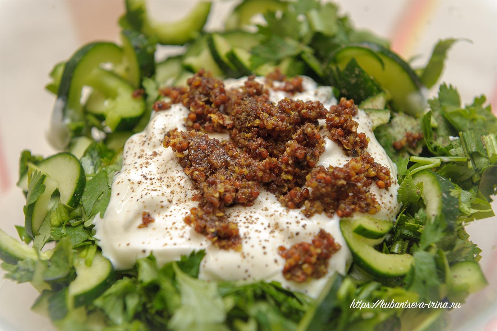 салат с индийским оттенком