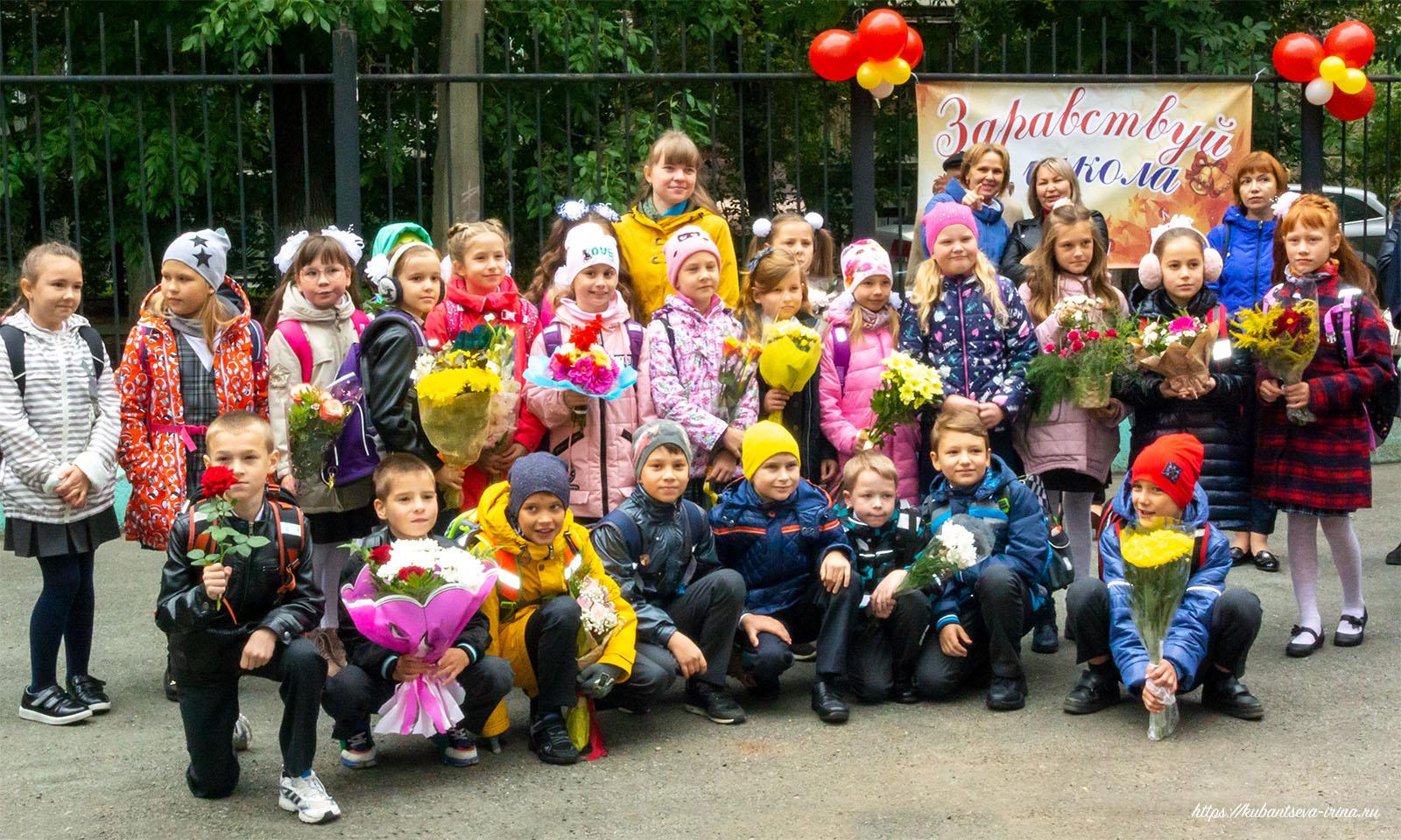день знаний школа 147 Челябинск