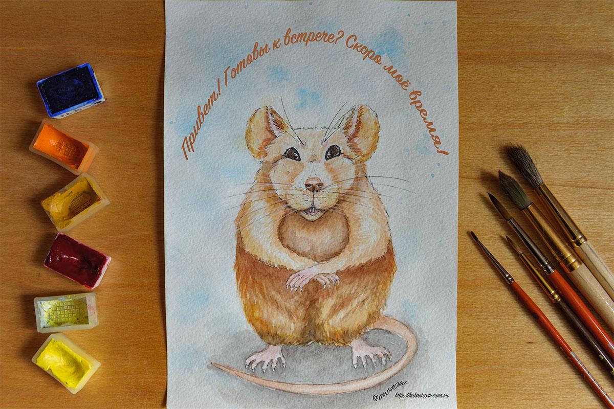 рисование животных