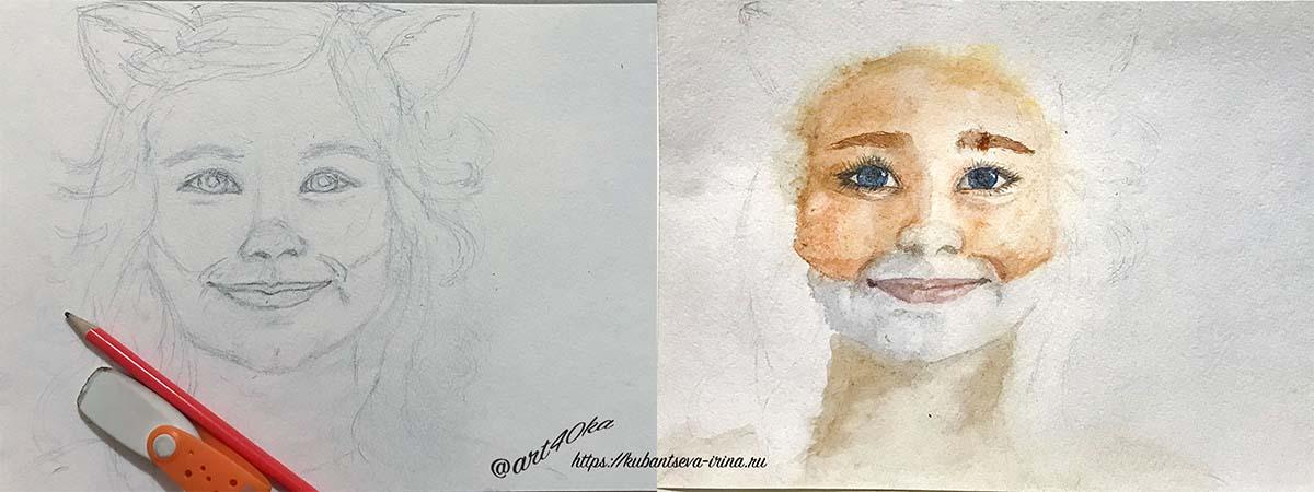 портрет девочки акварелью