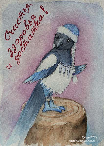 Новогодние открытки акварель