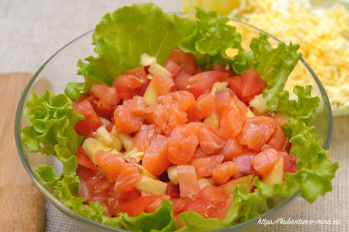 Салат с солёной красной рыбой, яблоком, помидорами и яйцом