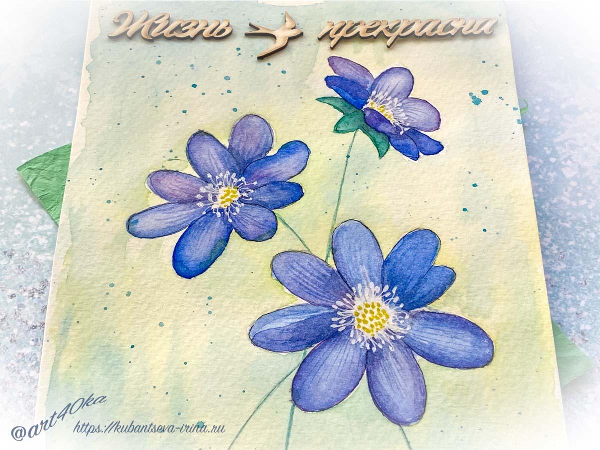 синие цветы акварелью