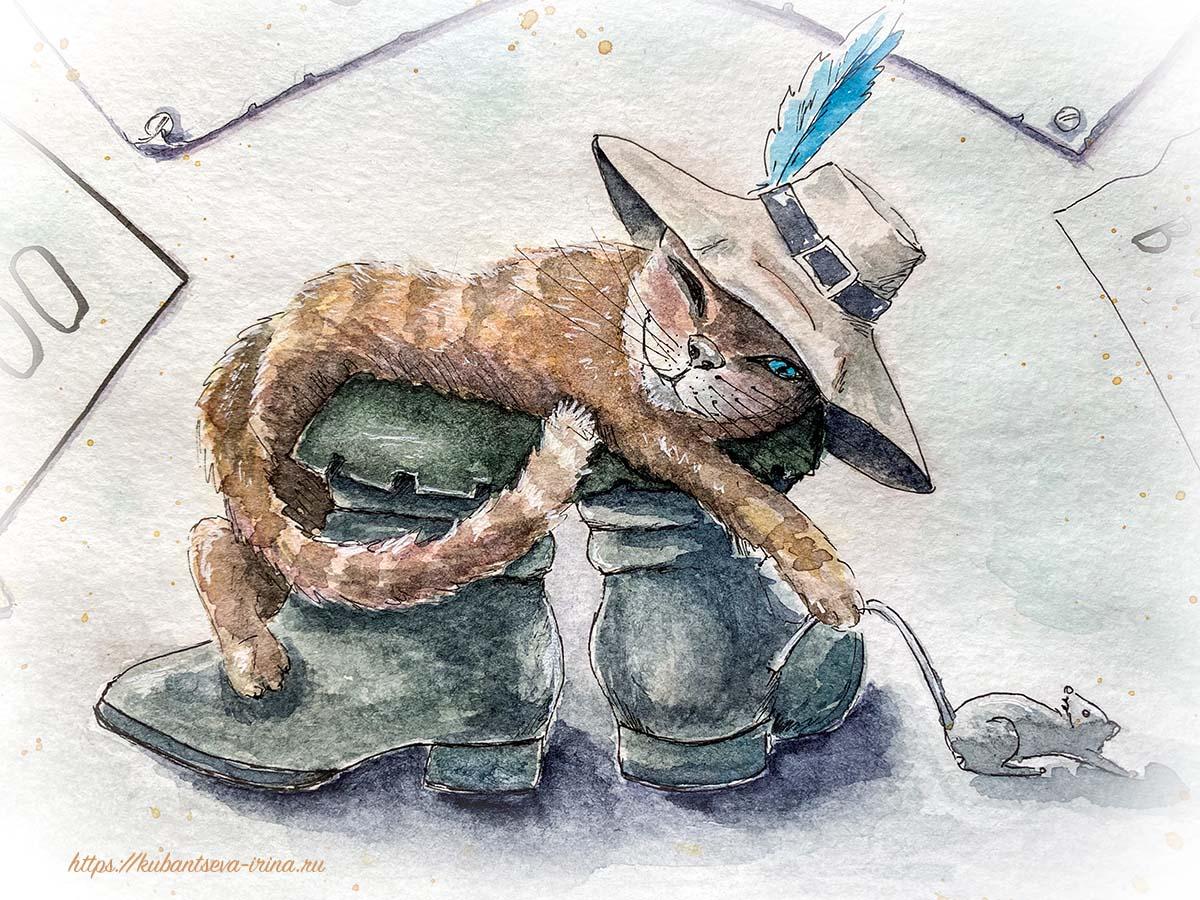 кот в сапогах акварелью