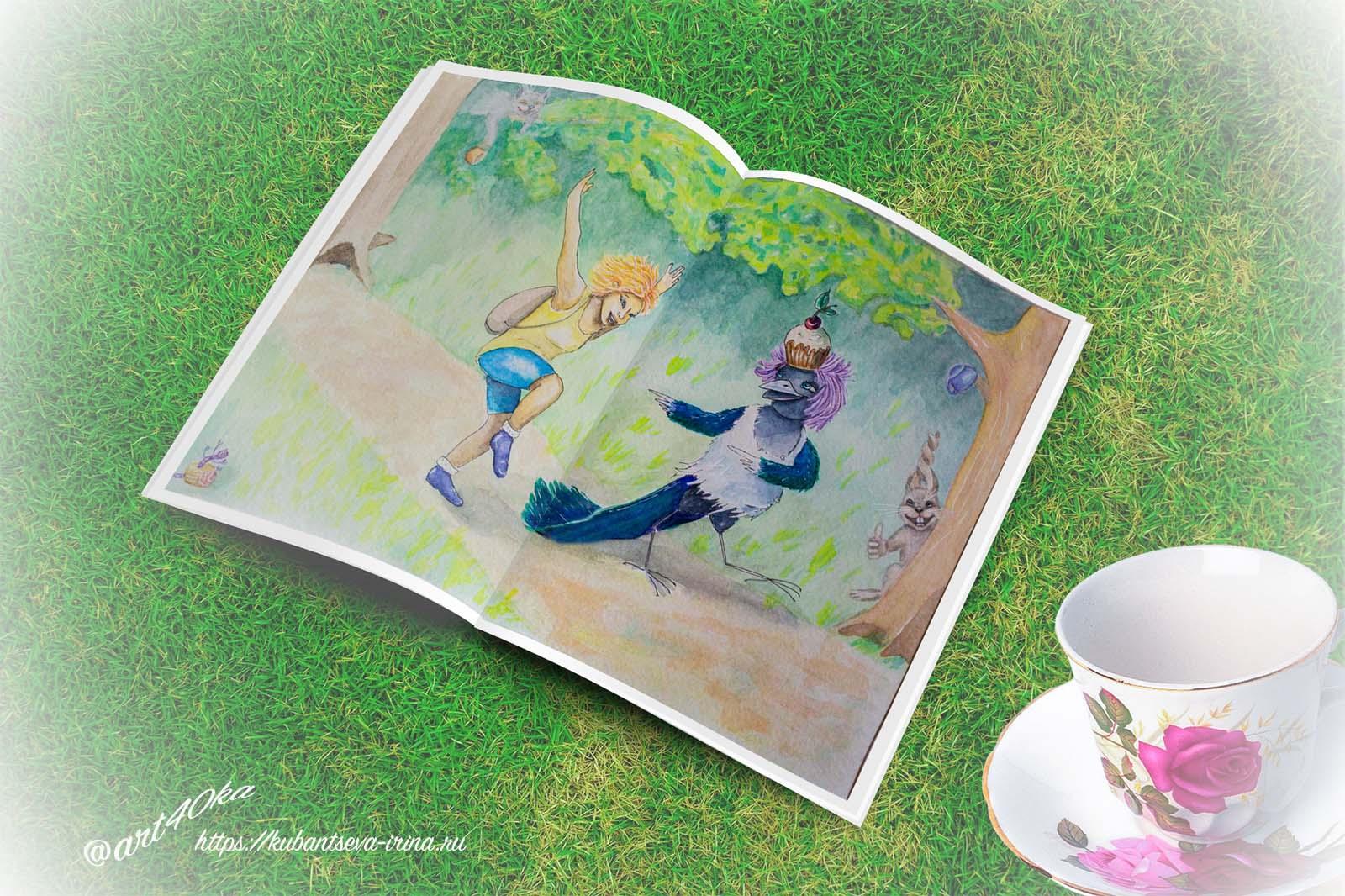 Фанфик Алиса в стране чудес и шляпница картинки акварелью