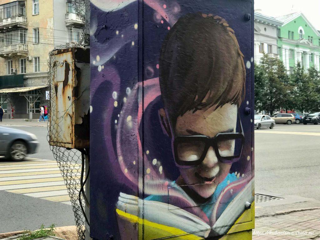 граффити на ящиках челябинск