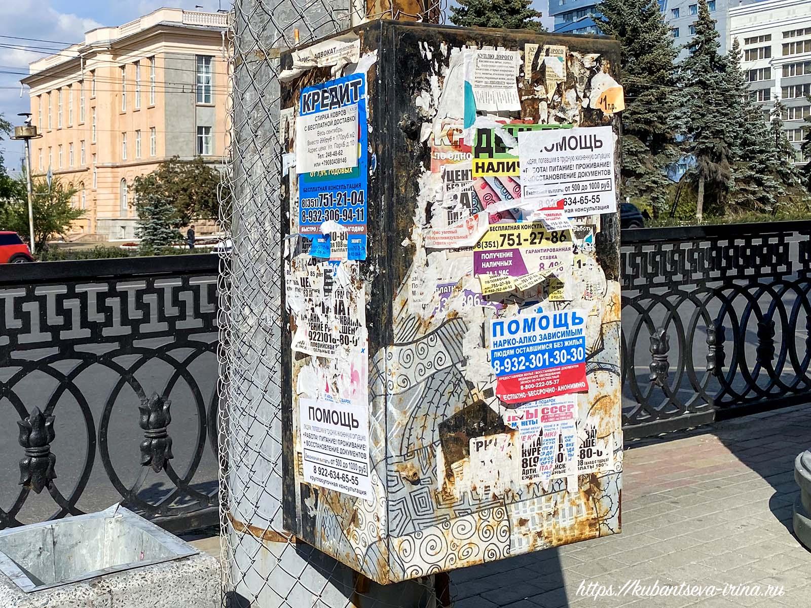 реклама на улицах челябинск