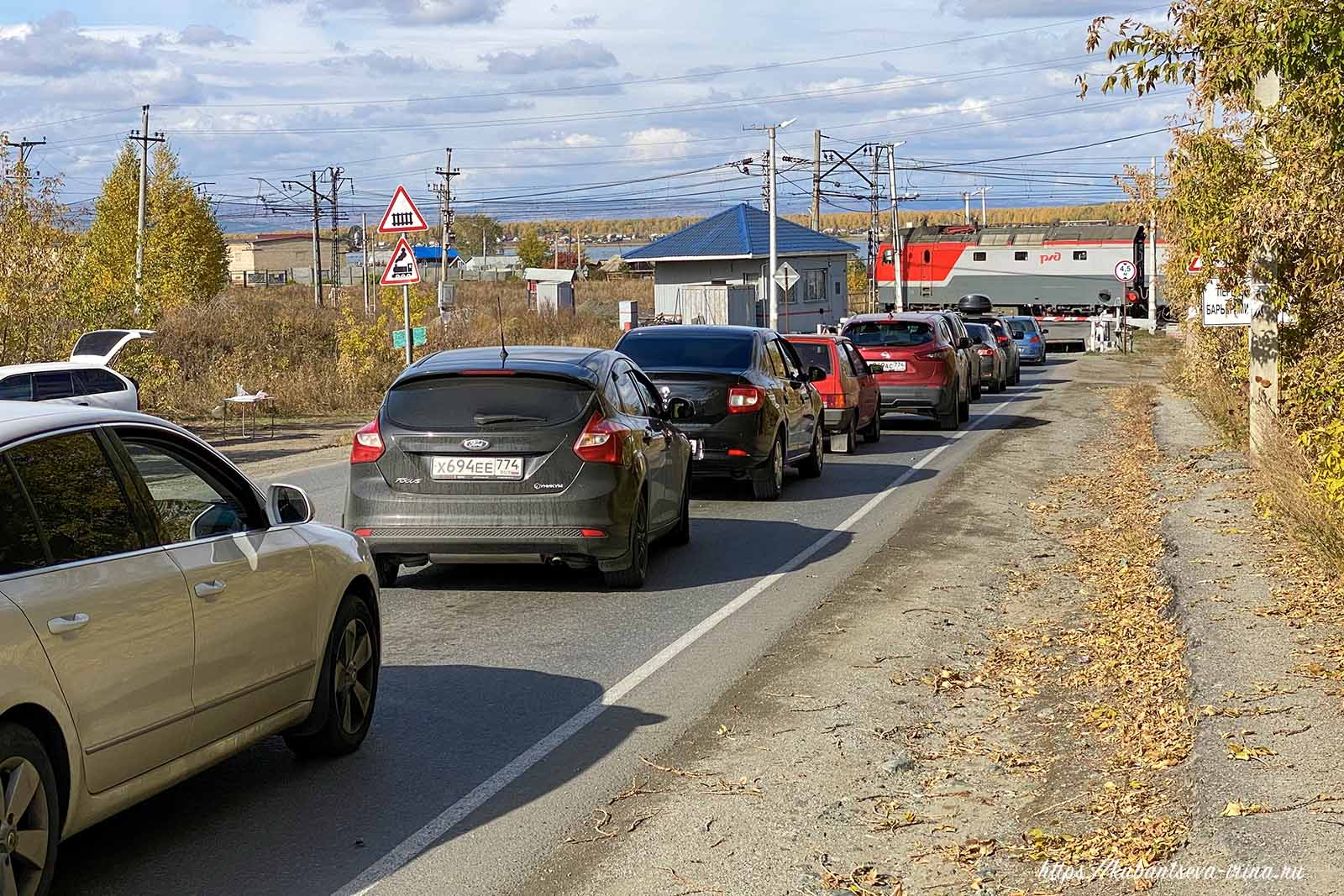дорога к озёрам железнодорожный переезд фото